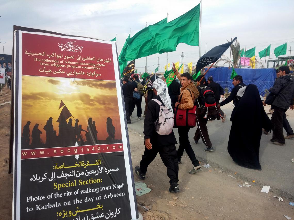 سوگواره سوم-عکس 11-محمد حسین کلهر-پیاده روی اربعین از نجف تا کربلا