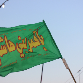 سوگواره سوم-عکس 7-امیر ورزدار-پیاده روی اربعین از نجف تا کربلا