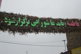 سوگواره سوم-عکس 5-محمدرضا لقائی راد-جلسه هیأت فضای بیرونی