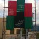 سوگواره دوم-عکس 1-سعید میرزایی-جلسه هیأت فضای بیرونی