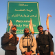 سوگواره سوم-عکس 7-حسین شمس-پیاده روی اربعین از نجف تا کربلا