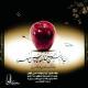 سوگواره دوم-پوستر 7-احمد پیشداد-پوستر عاشورایی