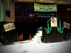 سوگواره دوم-عکس 2-غلام رضا پیرهادی-جلسه هیأت فضای بیرونی