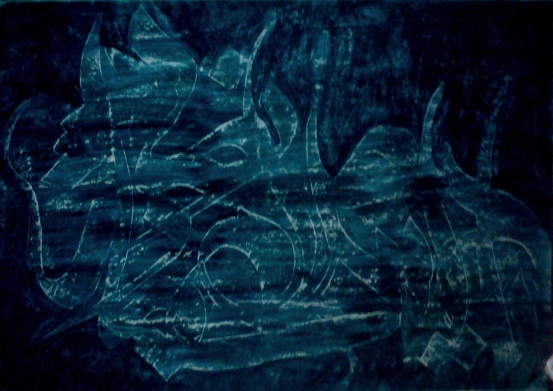 سوگواره چهارم-پوستر 14-حسن قره گوزلی-پوستر عاشورایی