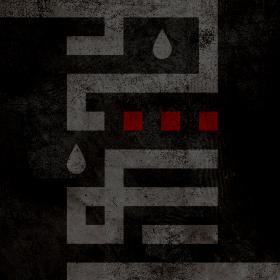 سوگواره سوم-پوستر 11-علی صالحی زیارانی-پوستر عاشورایی
