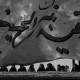 سوگواره چهارم-عکس 3-حسین نظری-جلسه هیأت فضای بیرونی