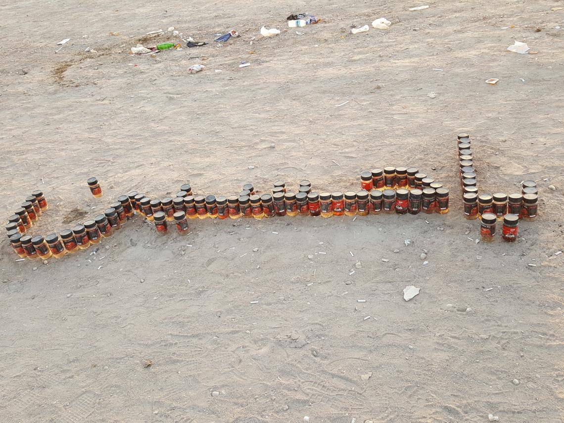 سوگواره پنجم-عکس 9-ابوذر احمدی-پیاده روی اربعین از نجف تا کربلا