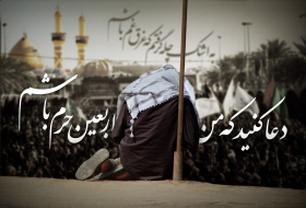 سوگواره دوم-پوستر 4-حسین براتی-پوستر عاشورایی