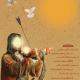 سوگواره چهارم-پوستر 10-سید مصطفی صادقی-پوستر عاشورایی