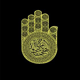 سوگواره پنجم-پوستر 9-محمدجواد پردخته-پوستر عاشورایی