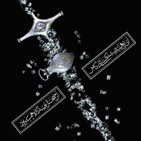 سوگواره چهارم-پوستر 1-ربابه  فاضل بستی-پوستر عاشورایی