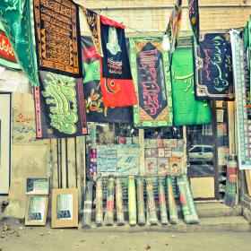 سوگواره دوم-عکس 38-امیر حسین علیداقی-جلسه هیأت فضای بیرونی