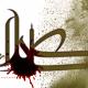 سوگواره پنجم-پوستر 6-محمد حسن افشاری-پوستر عاشورایی