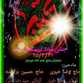 سوگواره پنجم-پوستر 33-علی  سلمانی قلیچی-پوستر اطلاع رسانی جلسه هفتگی هیأت