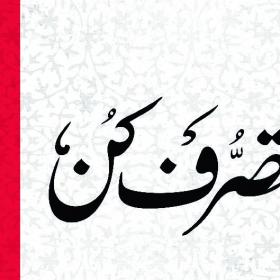 سوگواره چهارم-پوستر 15-امین احمدی-پوستر اطلاع رسانی هیأت