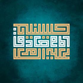 دومین فراخوان نشان هیات-امیرمحمد کریمیان-جمع آوری نشان هیأت