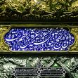 هفتمین سوگواره عاشورایی پوستر هیأت-علی جمالی-بخش اصلی -پوسترهای اطلاع رسانی جلسات هفتگی هیأت