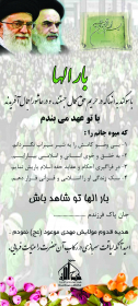 سوگواره دوم-پوستر 13-ابوالفضل کرمانی نسب-پوستر اطلاع رسانی هیأت