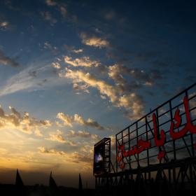 سوگواره چهارم-عکس 43-محمد رضا میثمی-پیاده روی اربعین از نجف تا کربلا