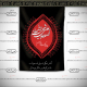 سوگواره دوم-پوستر 7-رضا صادقی-پوستر عاشورایی