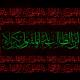 سوگواره چهارم-پوستر 1-علی حجت-پوستر عاشورایی