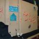سوگواره دوم-پوستر 3-محمد صادق رهایی-دکور هیأت