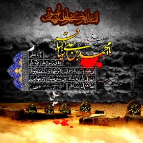 سوگواره دوم-پوستر 58-جواد غدیری-پوستر عاشورایی