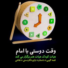 هشتمین سوگواره عاشورایی پوستر هیات-صدیقه احمدی-اصلی-پوستر اعلان هیأت