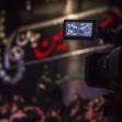 سوگواره سوم-عکس 1-محمدرضا پارساکردآسیابی-جلسه هیأت فضای داخلی