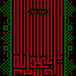 سوگواره چهارم-پوستر 4-علی حسین زاده جلودار-پوستر عاشورایی