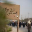 سوگواره چهارم-عکس 17-علی محمد غلامی-پیاده روی اربعین از نجف تا کربلا