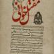 سوگواره دوم-پوستر 1-محمد تقی پور-پوستر اطلاع رسانی هیأت
