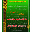 سوگواره دوم-پوستر 75-رحیم حاج حیدری-پوستر اطلاع رسانی هیأت