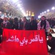 سوگواره سوم-عکس 12-روح اله علی تبار-پیاده روی اربعین از نجف تا کربلا