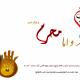 سوگواره اول-پوستر 42-مسعود زندی شیرازی-پوستر هیأت