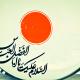 سوگواره دوم-عکس 84-امیر حسین علیداقی-جلسه هیأت فضای داخلی