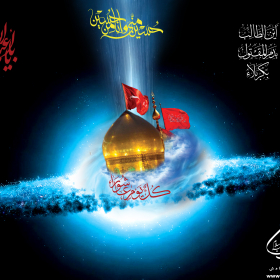 سوگواره دوم-پوستر 51-جواد غدیری-پوستر عاشورایی