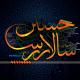 سوگواره دوم-پوستر 2-احسان اکبر زاده-پوستر عاشورایی