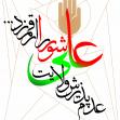 سوگواره سوم-پوستر 10-یونس رجبی-پوستر عاشورایی