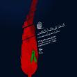 سوگواره سوم-پوستر 2-محمد حسین انصاری-پوستر اطلاع رسانی هیأت