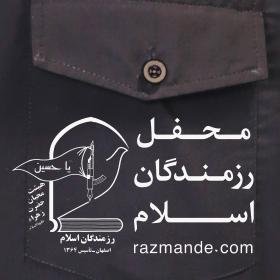 سوگواره پنجم-پوستر 4-محمد صادق حیدری-پوستر های اطلاع رسانی محرم