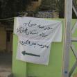 سوگواره دوم-عکس 24-محمد کشاورز-پیاده روی اربعین از نجف تا کربلا