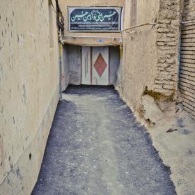 سوگواره چهارم-عکس 115-امیر حسین علیداقی-جلسه هیأت فضای بیرونی