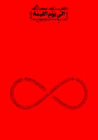هشتمین سوگواره عاشورایی پوستر هیات-غلامرضا پیرهادی-جنبی-پوستر شیعی
