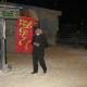 سوگواره دوم-عکس 63-روستای بهارستان-جلسه هیأت فضای داخلی