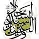 سوگواره دوم-پوستر 6-محمد صمدی-پوستر عاشورایی