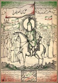 هفتمین سوگواره عاشورایی پوستر هیأت-کمیل کریمی-بخش اصلی -پوسترهای محرم
