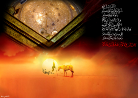 سوگواره سوم-پوستر 95-جواد غدیری-پوستر عاشورایی