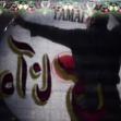 سوگواره پنجم-عکس 8-مسعود علوی میلانی-جلسه هیأت