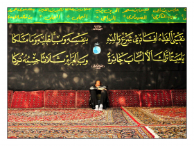 سوگواره دوم-عکس 6-علی حسنعلیزاده-جلسه هیأت فضای داخلی